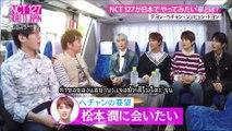 [ซับไทย] 171210 NCT 127 Road To Japan #1