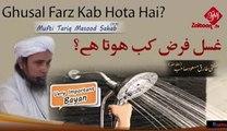 Ghusal Farz Kab Hota Hai - Mufti Tariq Masood Sahab zaitoon tv