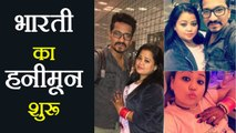 Bharti Singh & Haarsh Limbachiyaa are off to Honeymoon; Shares Pictures | FilmiBeat