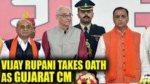 Vijay Rupani takes oath as Gujarat CM, BJP's big wigs attend swearing-in ceremony | Oneindia News