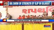 Vijay Rupani Sworn In As Gujarat CM, Nitin Patel To Be Rupani's Deputy