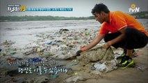 한 청년이 만든 2 5km 쓰레기 해변의 환골탈태