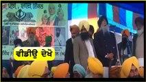Simranjit Singh Mann rally 26 dec 2017