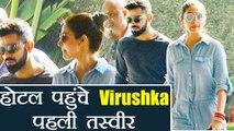 Virat Kohli - Anushka Sharma REACHED at St. Regis hotel in Mumbai for Reception | FilmiBeat