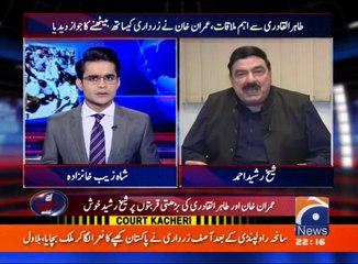 Aaj Shahzeb Khanzada Kay Saath - 26 Dec 2017