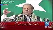 Coincidence Or Intentionally Is Nawaz Sharif Copying Imran Khan Speech
