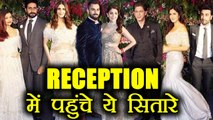 Virat Kohli - Anushka Sharma: Reception में पहुंचे Bollywood Celebrities, Watch Video   FilmiBeat