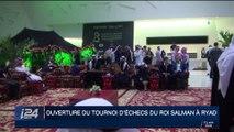 Ouverture du tournoi d'échecs du roi Salmane à Riyad