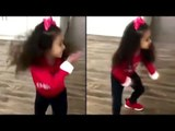 Chris Brown's Daughter Royalty Dancing Cutely On Christmas Day