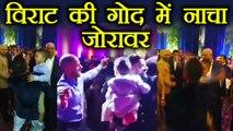 Virat Kohli- Anushka Sharma: Mumbai Reception में Virat की गोद में नाचा Zoravar । FilmiBeat