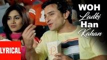 Wo Ladki Hai Kahan Lyrical Video - Dil Chahta Hai - Saif Ali Khan, Sonali Kulkarni