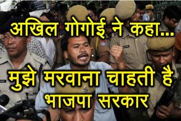 तो क्या इस नेता की हत्या की साजिश रच रही है Modi Sarkar, जानिए पूरा मामला