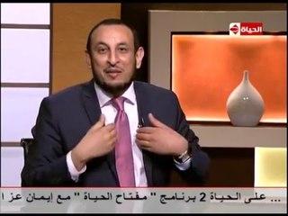بوضوح - الشيخ رمضان عبد المعز ... وعظمة رسول الله في العدل بين زوجاته وماذا فعل عندما نزل الوحي