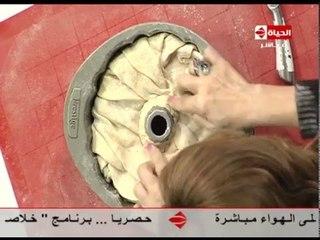 برنامج المطبخ - طريقة عمل قالب الأرز بالعجينة - الشيف آيه حسني - Al-matbkh