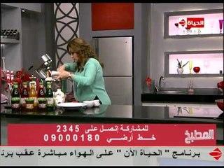 برنامج المطبخ - قراقيش صيامي مقلية - الشيف آيه حسني - Al-matbkh