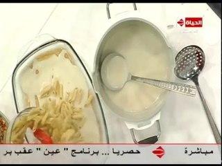 برنامج المطبخ - مكرونة بشاميل بالتونة صيامي - الشيف يسري خميس - Al-matbkh