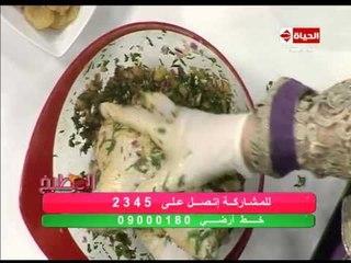 برنامج المطبخ - دجاج مغربي بالكبده - الشيف آيه حسني - Al-matbkh