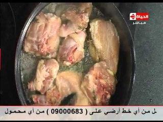 برنامج المطبخ - طريقة عمل الدجاج الهندي الجالفيرزي - الشيف يسري خميس - Al-matbkh