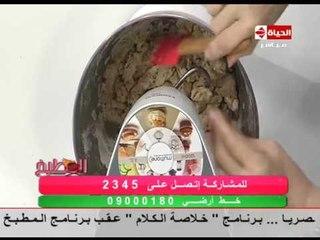 """برنامج المطبخ - """" العيش الهندي - كرات الجزر """"- الشيف آيه حسني - Al-matbkh"""