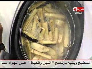 برنامج المطبخ - مكرونه بالمسقعه الصيني - الشيف يسري خميس - Al-matbkh