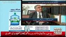 Labb Azaad On Waqt News – 27th December 2017