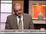 بوضوح - الدكتور المصري غازي قاسم يعلن عن علاج مجاني لغير القادرين لــ مرضي المسالك البولية