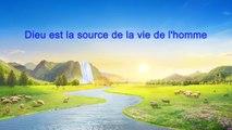 Déclarations du Christ des derniers jours   « Dieu est la source de la vie de l'homme »