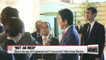 Japanese leaders express distrust and disagreement toward Korea's review of 2015 Seoul-Tokyo deal