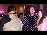 Amitabh Bachchan At Krunal Pandya's Wedding Reception