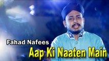 Fahad Nafees -   Aap Ki Naaten Main   Naat   HD Video