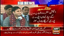 Nawaz Sharif was neither an ideological yesterday nor he is today, claims Bilawal