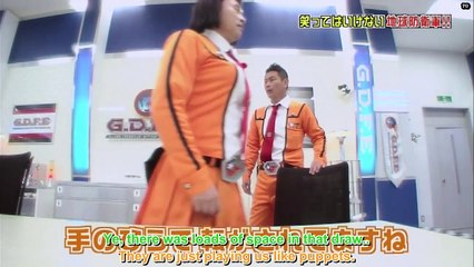 Batsu 2013 - No Laughing Earth Defence Force - Part 2.1