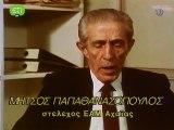 Τo χρονικό της Εθνικής αντίστασης Επεισόδιο 7 - Φουντώνουν Οι Αγώνες Στις Πόλεις 1943 part 2/2
