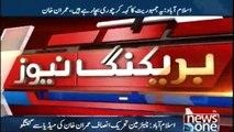 Islamabad: Chairman of the Tehreek-e-Insaf Imran Khan's press conference