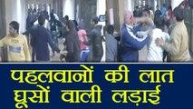 Sushil Kumar और  Parveen Rana के supporters में चले लात घूंसे  | वनइंडिया हिंदी
