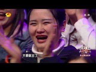 《天天向上》20171229期 - 吴君如宋丹丹演技爆发逗乐不停 Day Day Up【湖南卫视官方版1080P】