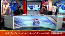 Behind The Wicket With Moin Khan – 29th December 2017