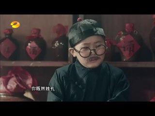 中华文明之美 第257集:孔乙己 【湖南卫视官方频道】