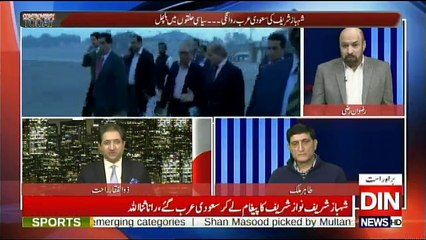 Controversy Today - 29th December 2017