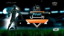 مهدي كامل .. رجل مباراة #العراق_اليمن