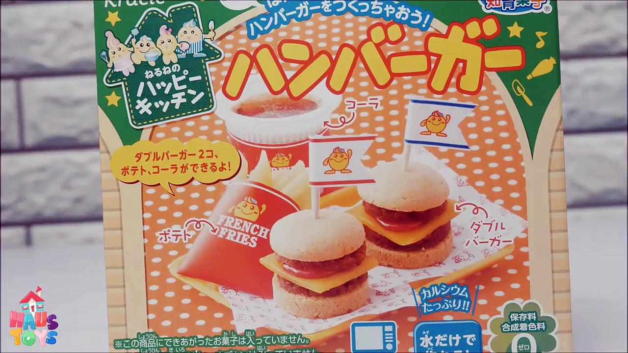 Kracie Popin' Cookin' Happy Kitchen Hamburger Fries & Cola Soda DIY Japanese Candy M