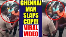 Chennai youth slaps cop after being stopped for triple riding, Watch video | Oneindia News