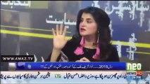 Nawaz Sharif will never become Prime Minister- Samia Khan Predicts