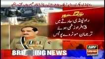 General Retired Khalid SHamim killed in a traffic accident