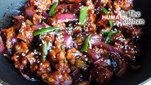 Chicken Chilli Recipe - Restaurant Style - Spicy Chilli Chicken by (HUMA IN THE KITCHEN)