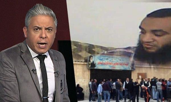 معتز مطر يؤكد صحة بيان الداخلية و يكشف قصة أغرب أرهابي في التاريخ