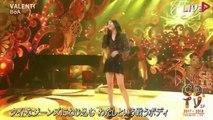 [20180101] BoA -  VALENTI + Jazzclub (CDTVスペシャル!年越しプレミアライブ2017→2018 [デ])