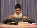 AlBaqarah 30 To 46,سورة البقرة - Dr Israr Ahmed،ڈاکٹر اسرار احمد - Bayan Ul Quran(Quran Ki Tafseer)