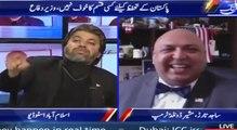 """Don't smile, I see the devil behind your smile"" - Ali Mohammad Khan goes berserk on Trump's advisor Sajid Tarar"