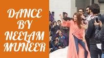 Neelam Muneer Dance - Neelam Muneer hot dance on Mahi Ve - Neelam Muneer new dance